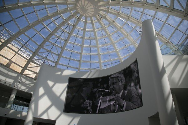 Центр памяти Ельцина