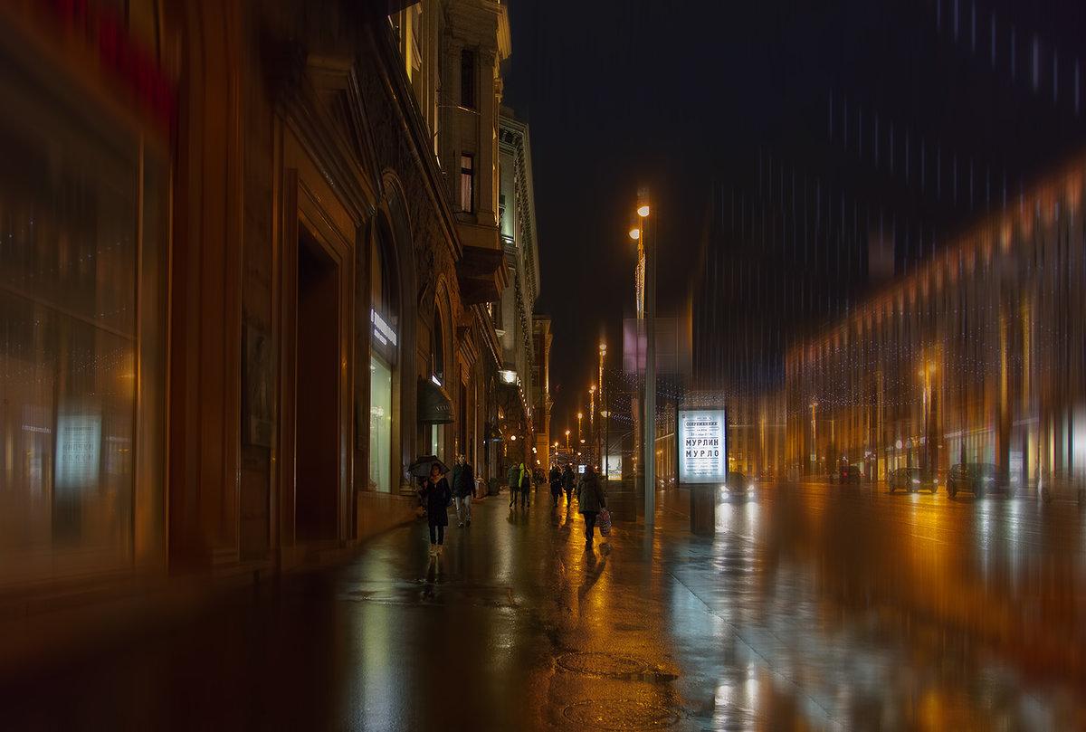 симптомы зависимости картинки дождливой улицы ночью лежу развалившись, своём