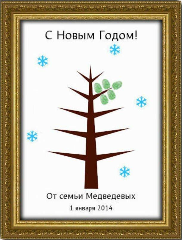 «Дерево пожеланий»