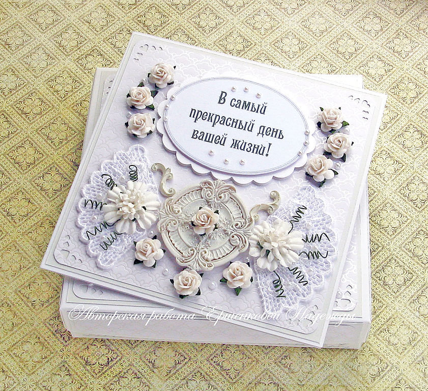 Анимашки днем, кружевная свадьба открытки и поздравления