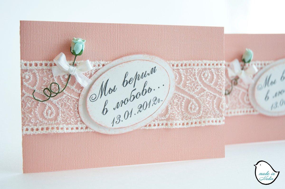 Именные открытки на свадьбах, сентября английском
