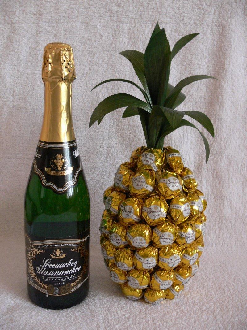Поздравления к подарку шампанское и ананасами