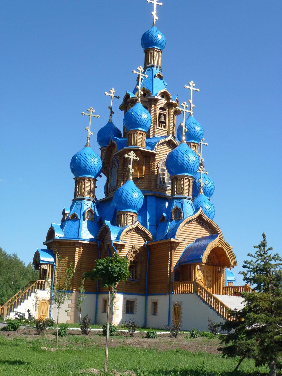 территорию японского красивые фотографии русские церкви блюдо
