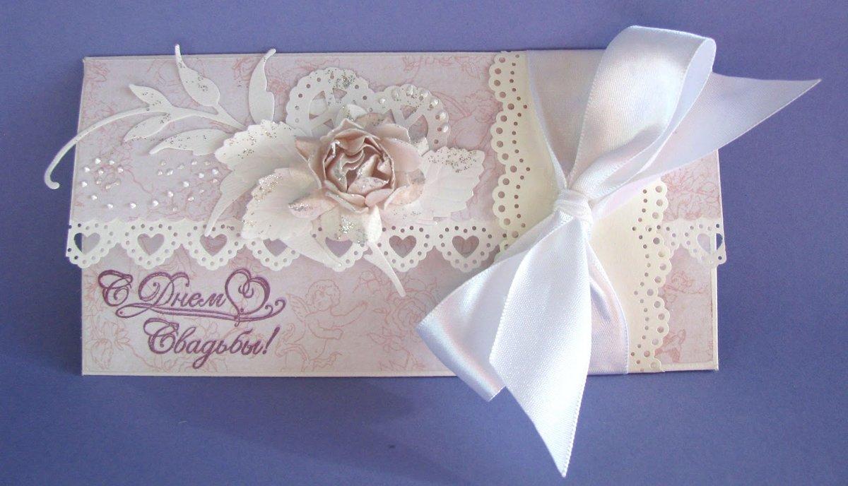Открытка конверт на свадьбу своими