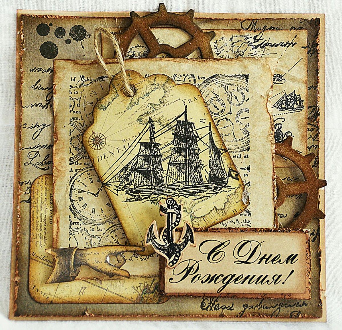 Для поздравления, своими руками открытки для моряков