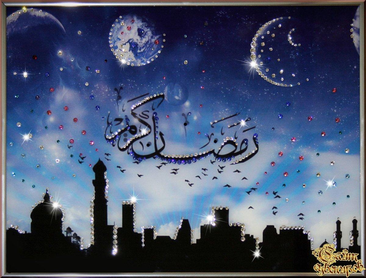 Мусульманские сайт картинок