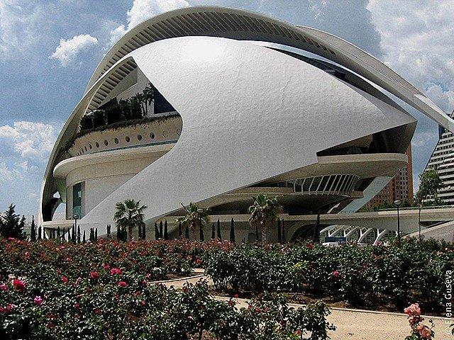 Фантастические формы архитектуры будущего. Город науки и ...