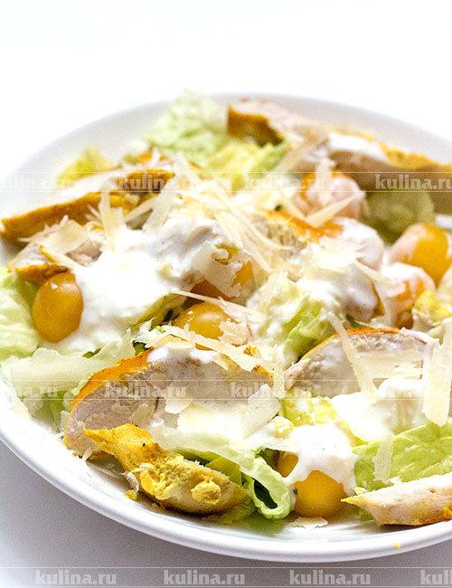 Низкокалорийный салат с куриной грудкой