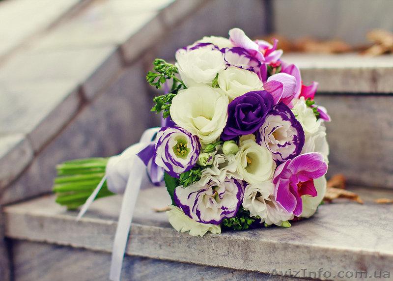 Стоимость свадебный, фиолетовые свадебные букеты спб купить