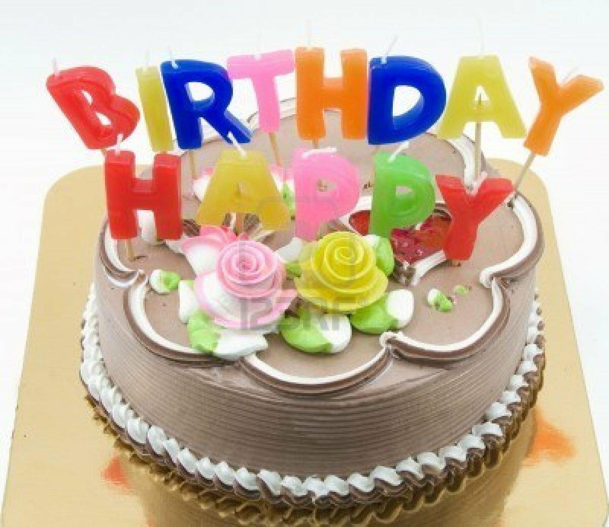 Картинки торта с днем рождения прикольные