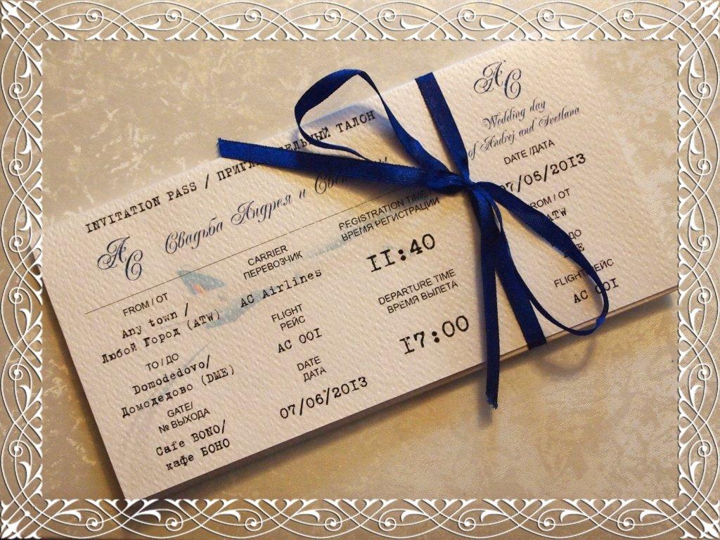 Оригинальные свадебные приглашения текст, котики