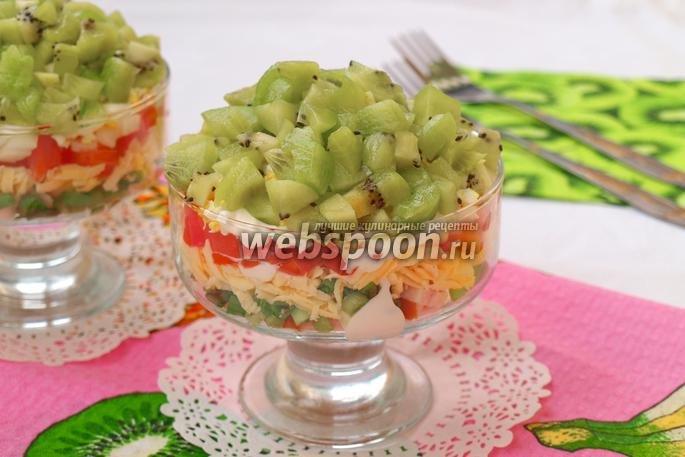 Салат изумрудная россыпь фото