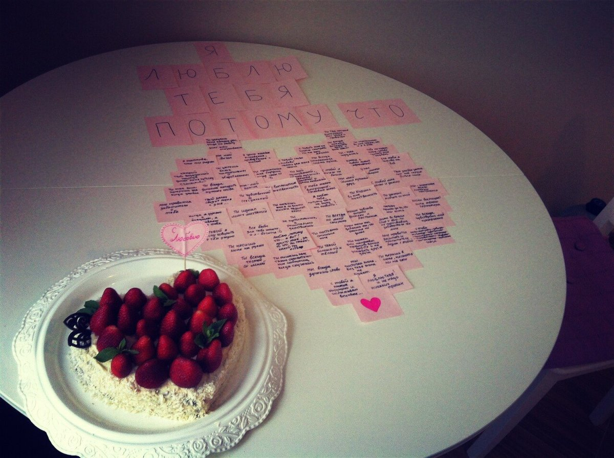 Романтические поздравления с днем рождения идеи