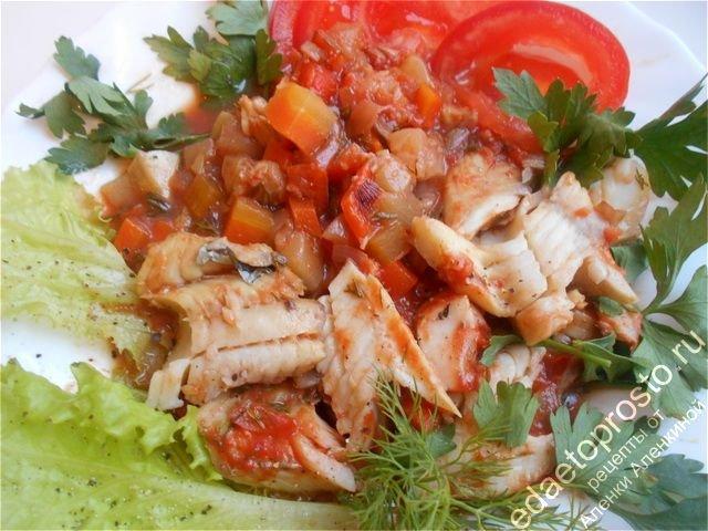Минтай под овощным соусом