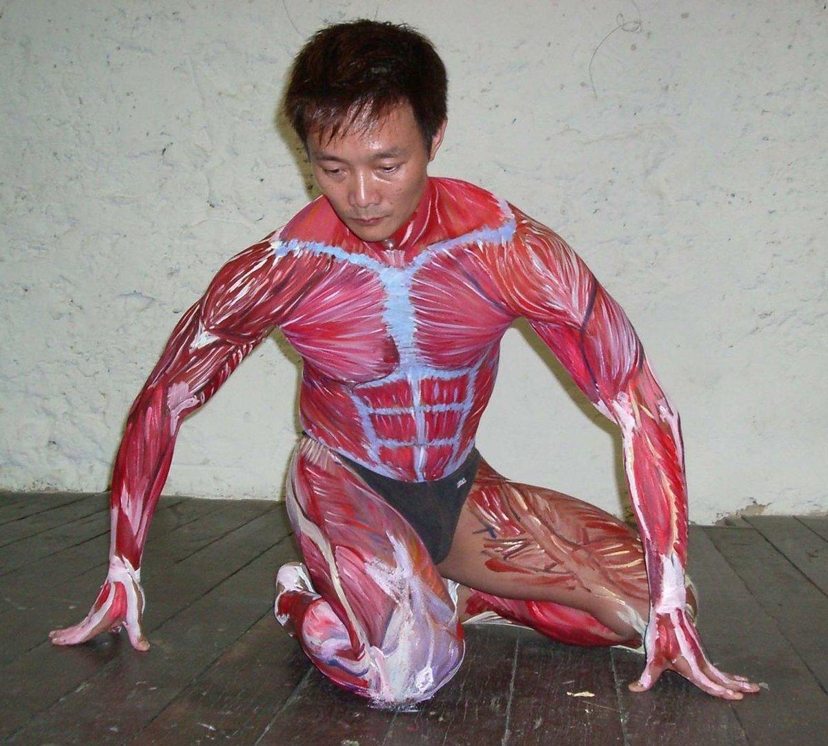 Последний день, тело человека картинки смешные