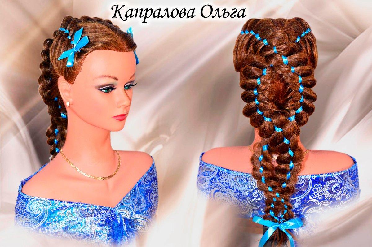 Хвост с косами и жгутиками - прически на длинные волосы.