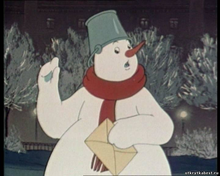 вам новогодняя картинка снеговик почтовик норки норка