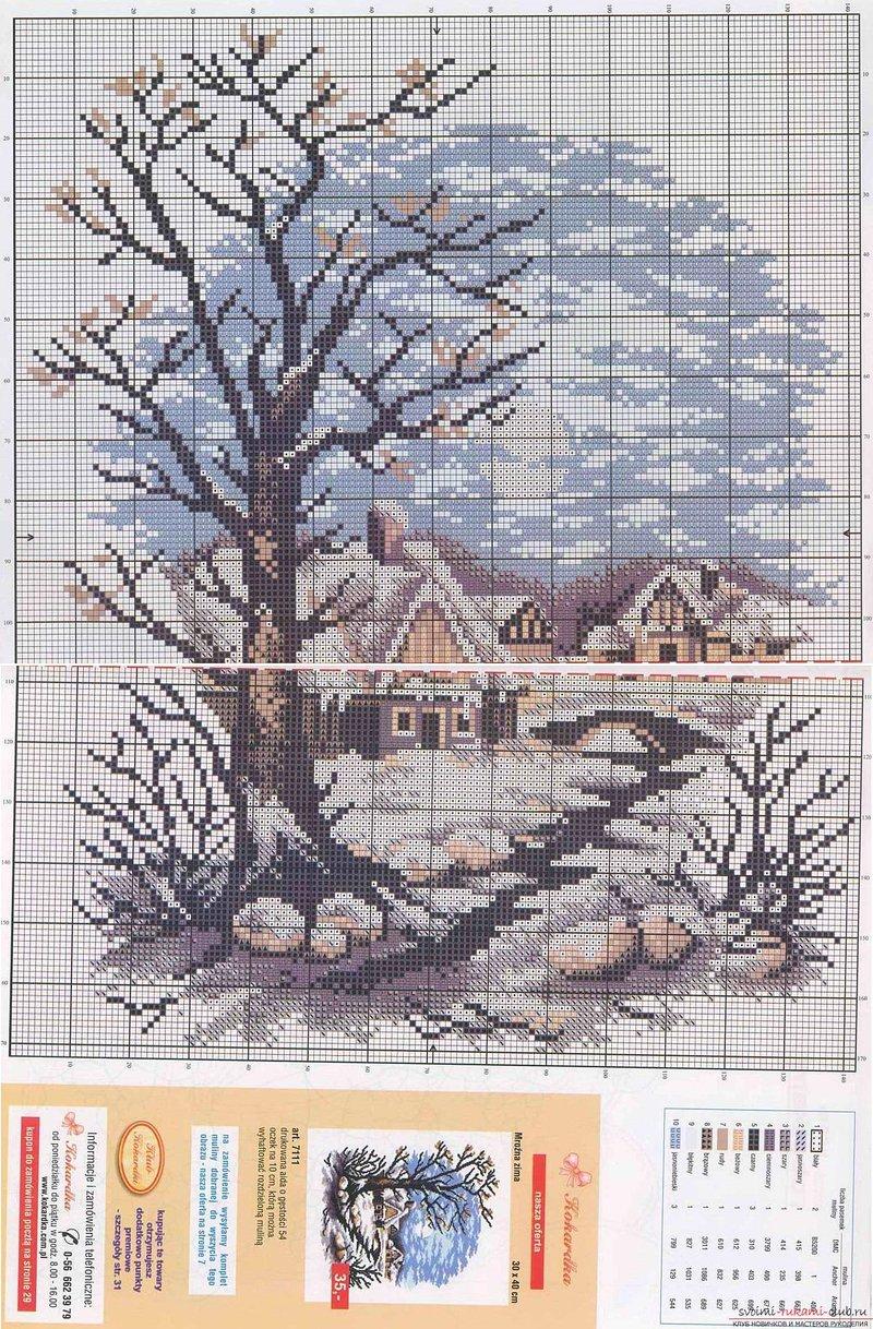 Схема вышивки 30 на 40 крестом