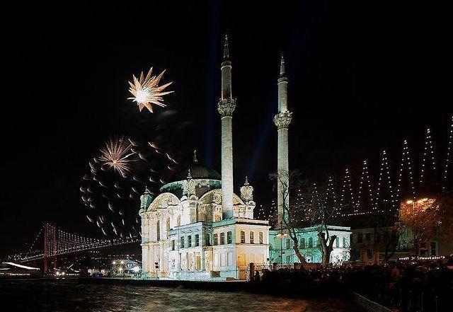 Новый Год в Стамбуле, Новая Мечеть