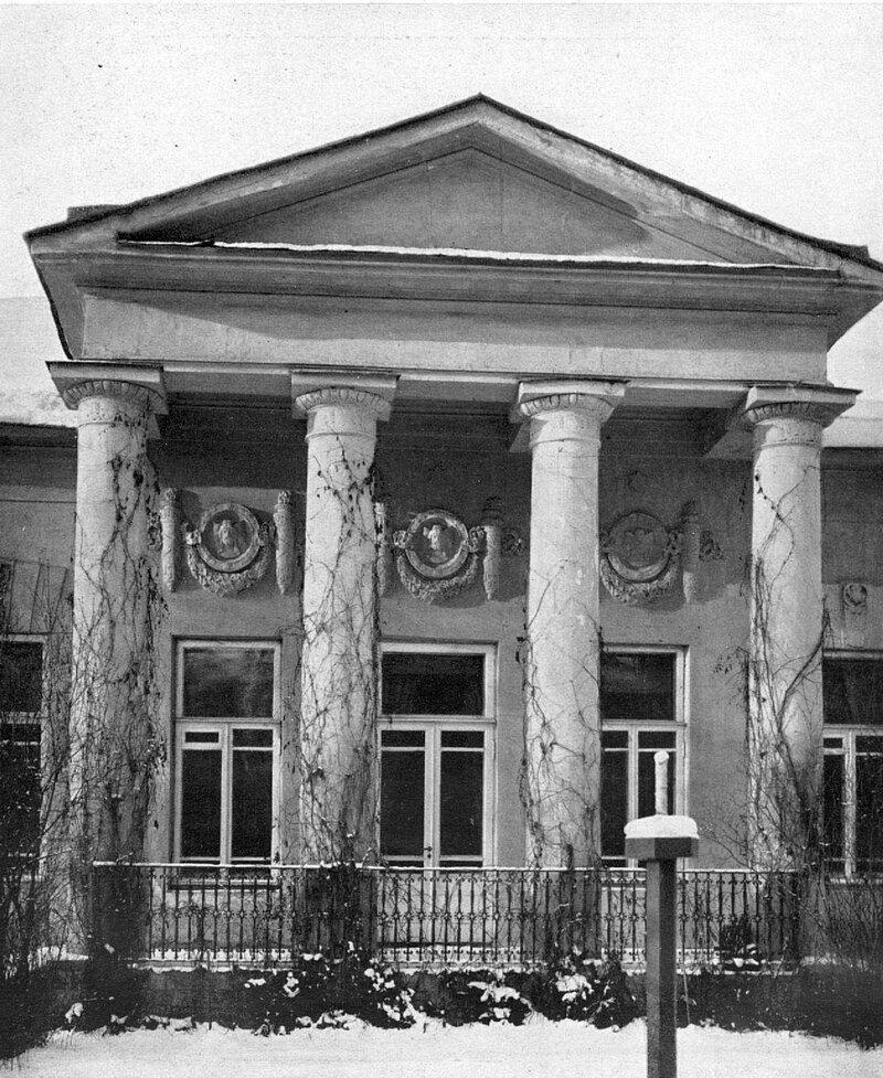 Дом главного доктора при Софийской Детской Больнице. (Кудринская Садовая).