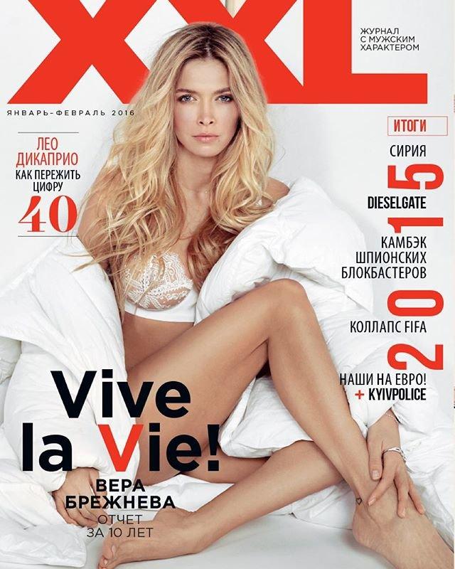 Обнаженная Вера Брежнева в XXL и Максим (49 фото)