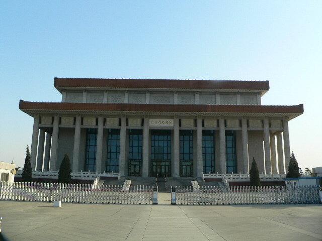 Мавзолей Мао Цзэдуна (Пекин, Китай)