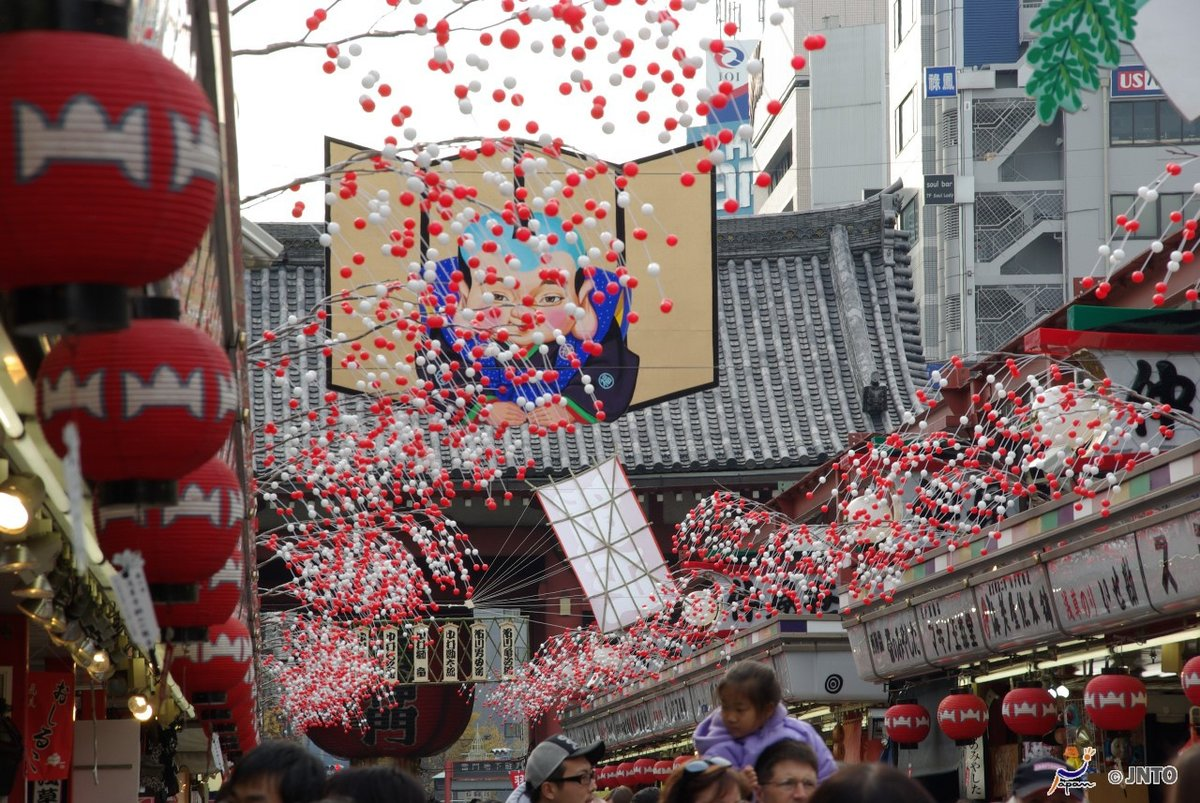 japanese new year Japanese new years' traditions november 26, 2017 new year is the main holiday of the year in japan and the country shuts down for several days as people take time off to spend time with their families and relax.