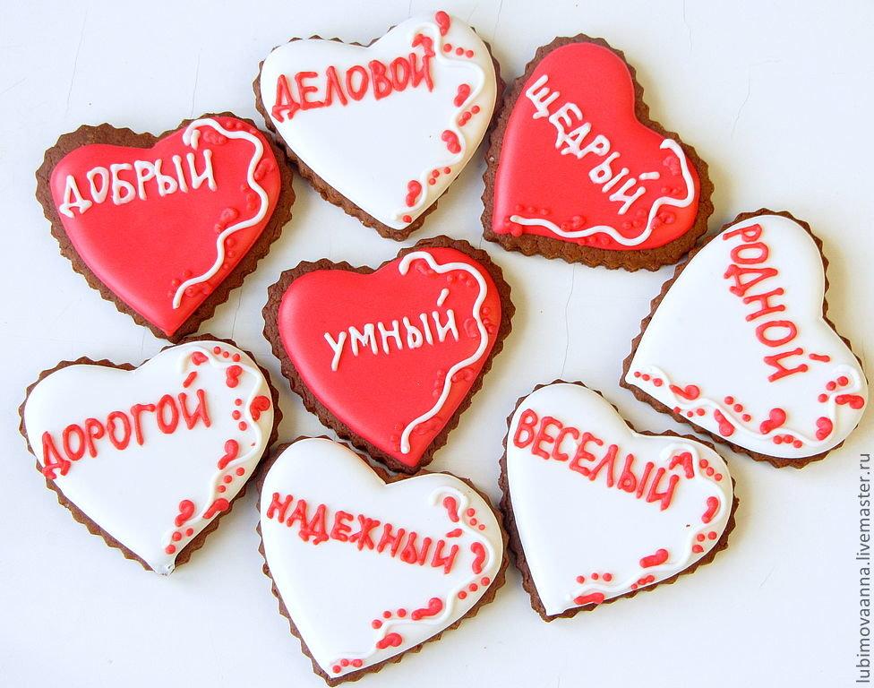 Красивые картинки сердечки с надписями любимому парню, класс скрапбукинг открытка