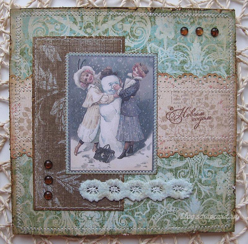 Февраля, винтажные рождественские открытки своими руками