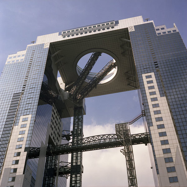 New Umeda city and Umeda Sky Building, здание построено в 1993 году Архитектор: Hiroshi Hara