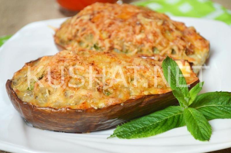 Баклажаны фаршированные мясом запеченные в духовке