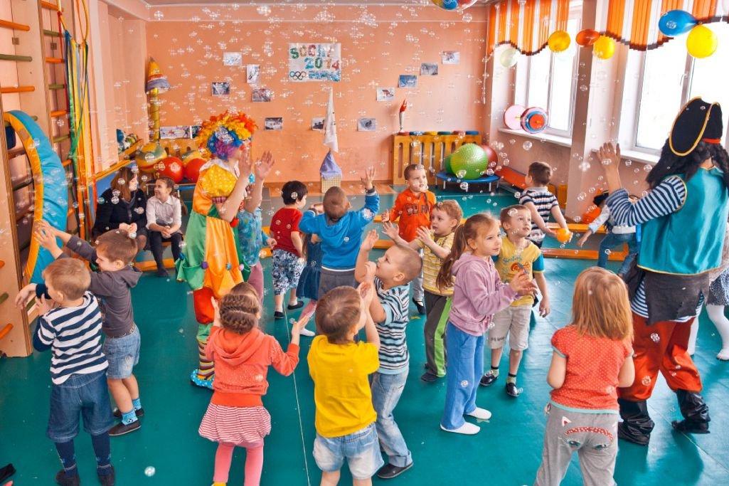 Картинка праздники в детском саду, любимой годовщиной