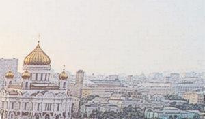 Москве исполняется 869 лет! День города в столице отметят 10 и 11 сентября. Детали праздничной программы выбрали участники проекта «Активный гражданин».