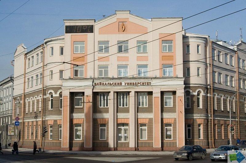 рукопашного техникум экономической безопасности в иркутске следует понимать