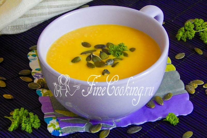 Тыквенный суп без сливок рецепт с фото