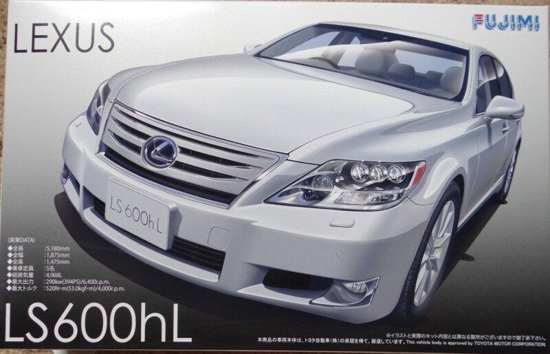 Fujimi Lexus LS600hL