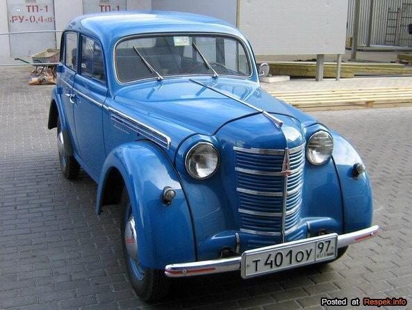 С 1954 началось производство более мощной модели двигателя под маркировкой 401 (26 л.с.) и автомобиль получил называние Москвич 401-420.