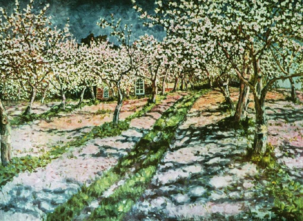 Открытки яблоневый сад, именинником открытка