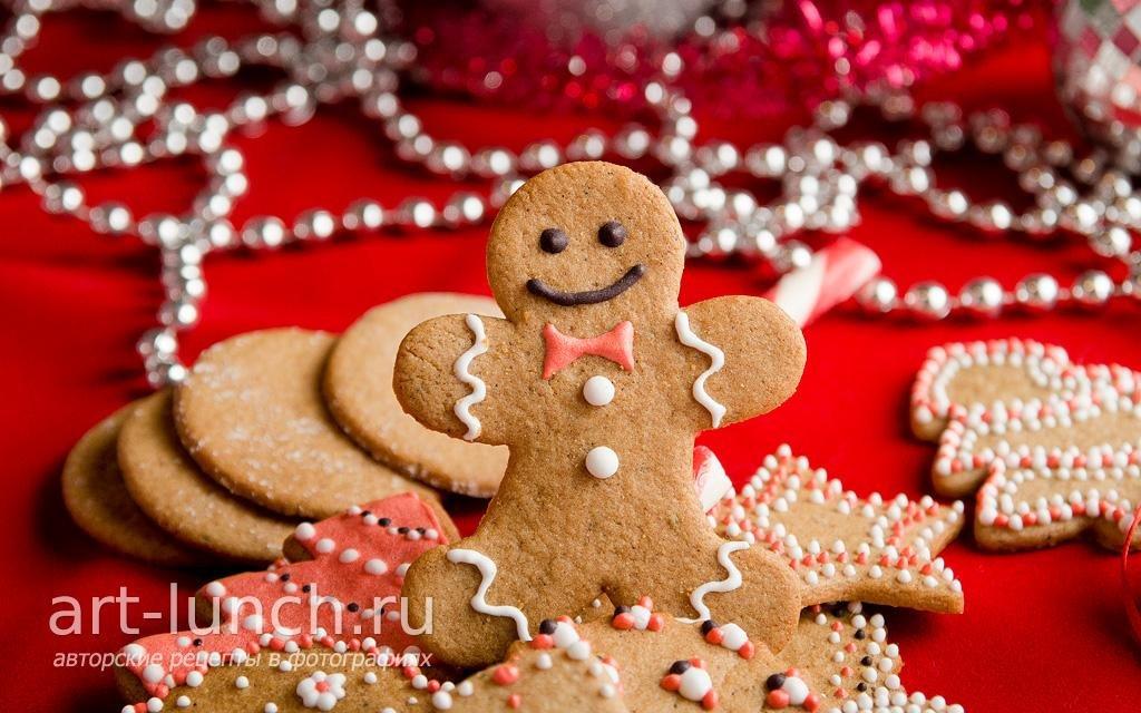 Рождественское имбирное печенье рецепт с фото