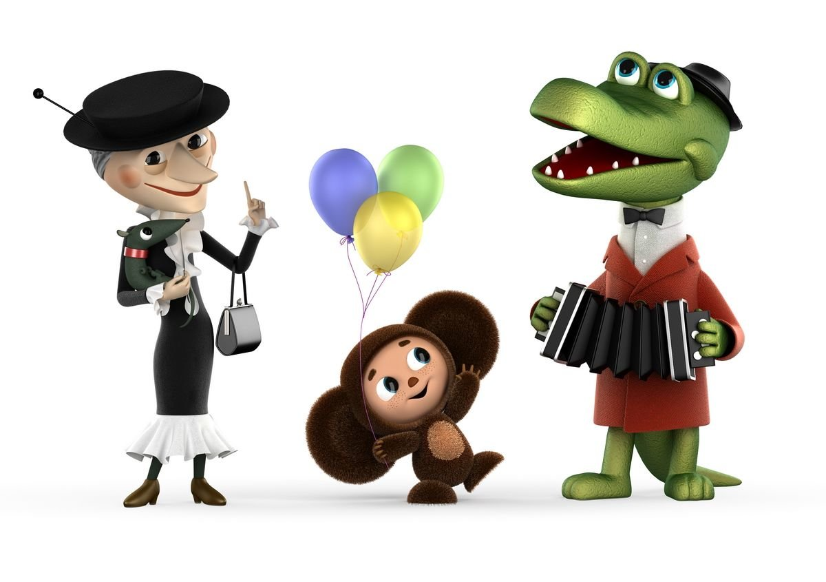Персонажи крокодил гена и его друзья