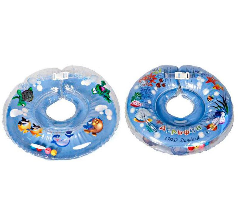 Детские круги для купания