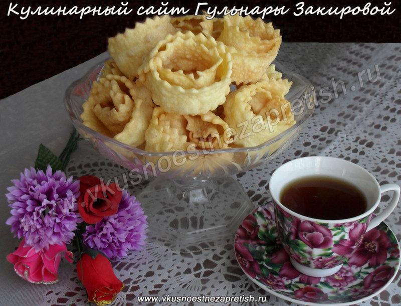 Урама рецепт с фото татарские видео