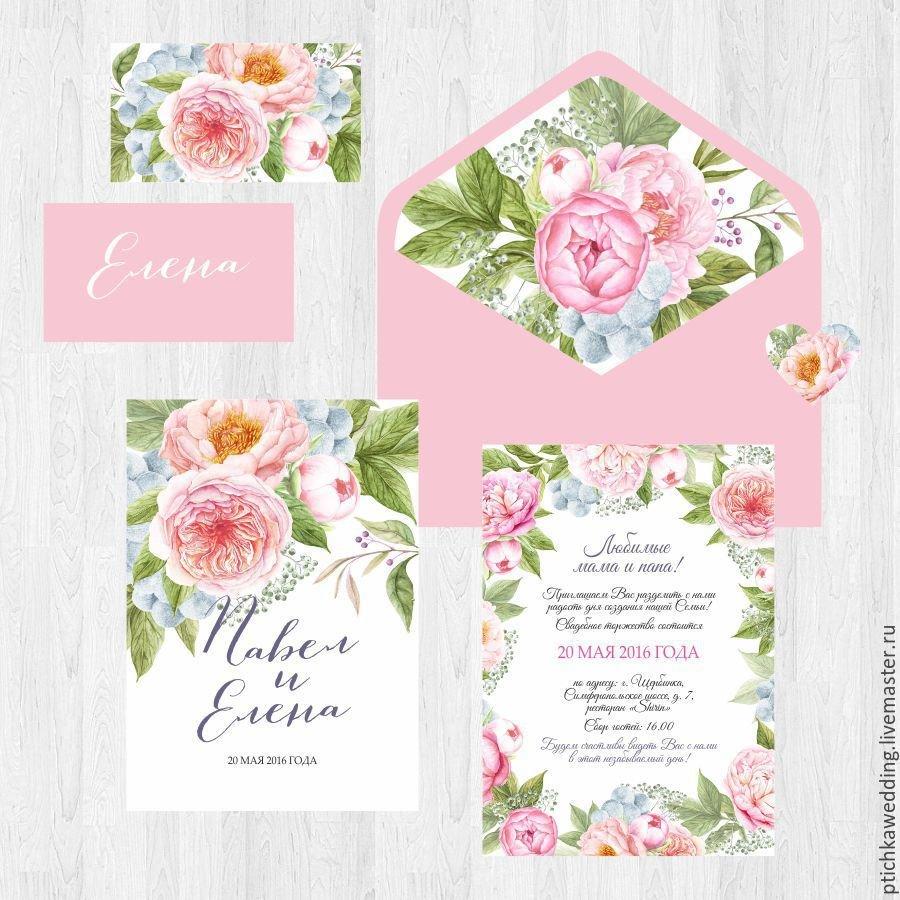 Открытка в цветы на свадьбу текст