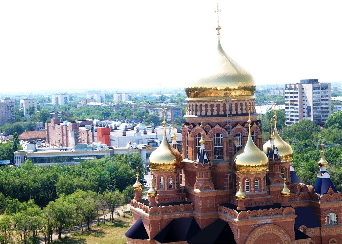 Картинки оренбурга в хорошем качестве, без картинок