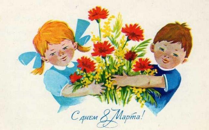 Картинки, картинка женский день для детей