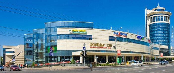 89771748 Sovremennaya arhitektura Donecka 2