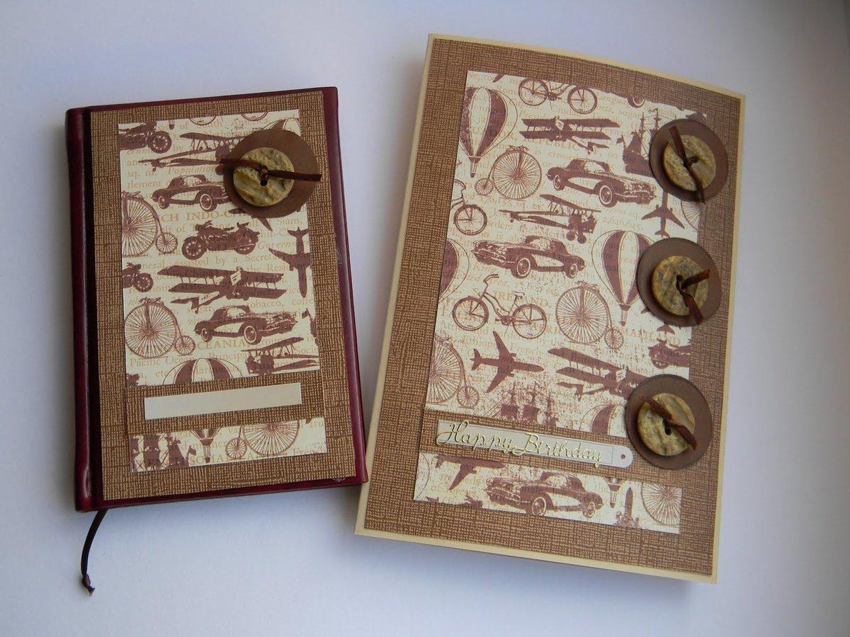 Мужская открытка скрапбукинг из бумаги с фольгированием
