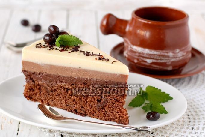 Торт три шоколада лучший рецепт