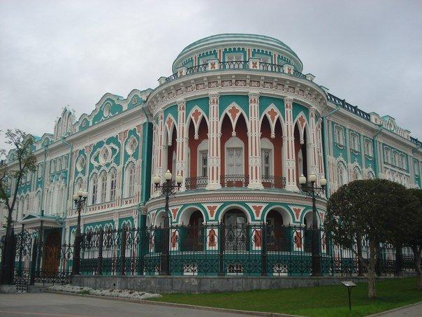 дом Севастьянова в Екатеригбурге