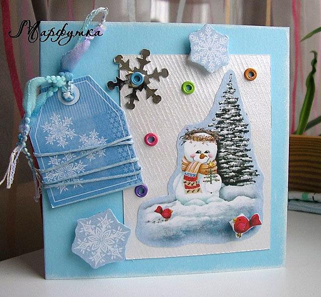 Зимняя открытки своими руками, поздравлением днем рождения